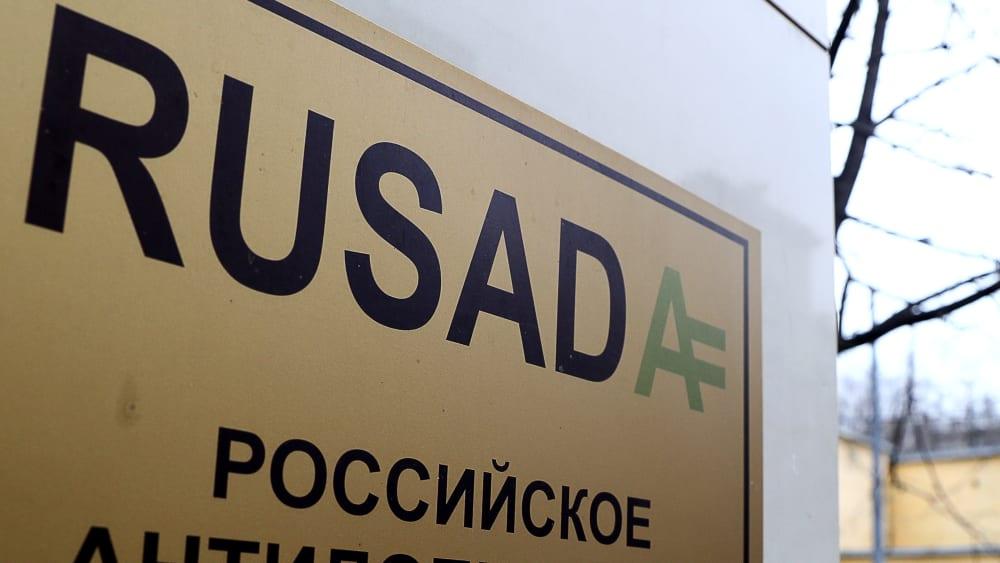 Die russische Anti-Doping-Agentur RUSADA in Moskau